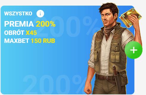 Bonus Slottica