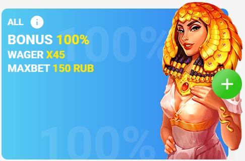 Slottica Casino Bonus
